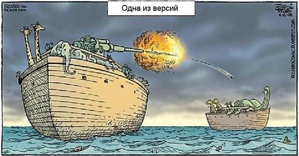 http://dinoweb.ucoz.ru/_fr/3/7987857.jpg